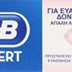 Oral-b Pro-Expert Sensibilidad/Blanqueante Pasta Dentifrice de la marque Oral-B image 1 produit